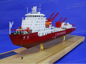 1:330 50cm Ice Breacking Vessel Model|CHINARE XUE LONG