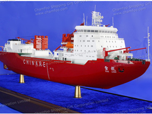 1:200 83cm Ice Breacking Vessel Model|CHINARE XUE LONG