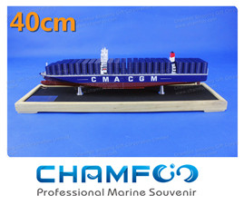 40cm CMA CGM Jules Verne Diecast Alloy Container Ship Model