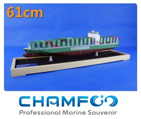 61cm EVERGREEN EVER LIVING Diecast Alloy Container Ship Model