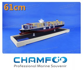 61cm MSC Mixed Colour Diecast Alloy Container Ship Model