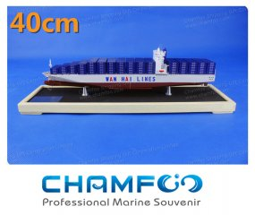 40cm Wan Hai Diecast Alloy Container Ship Model