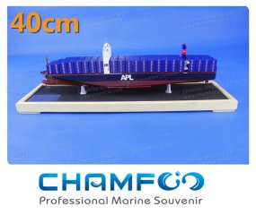 40cm APL TEMASEK Diecast Alloy Container Ship Model