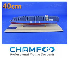 40cm MOL BRAVO Diecast Alloy Container Ship Model
