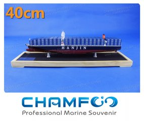 40cm HAN JIN EURO Diecast Alloy Container Ship Model