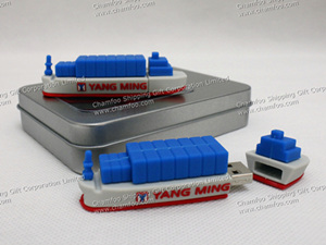 YANGMING Container Ship USB|Ship Shape Flash Memory