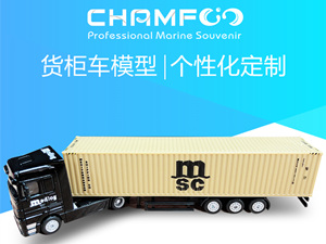 1:87 MSC Diecast Alloy Truck Model|Trailer Model