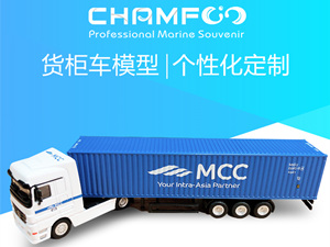 1:87 MCC Diecast Alloy Truck Model|Trailer Model