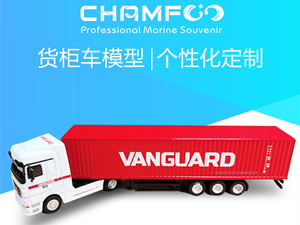 1:87 VANGUARD Diecast Alloy Truck Model|Trailer Model