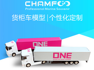 1:87 ONE Diecast Alloy Truck Model|Trailer Model