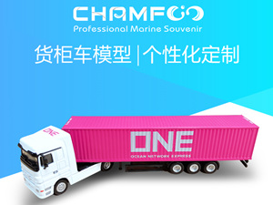 1:87 ONE Line Diecast Alloy Truck Model|Trailer Model